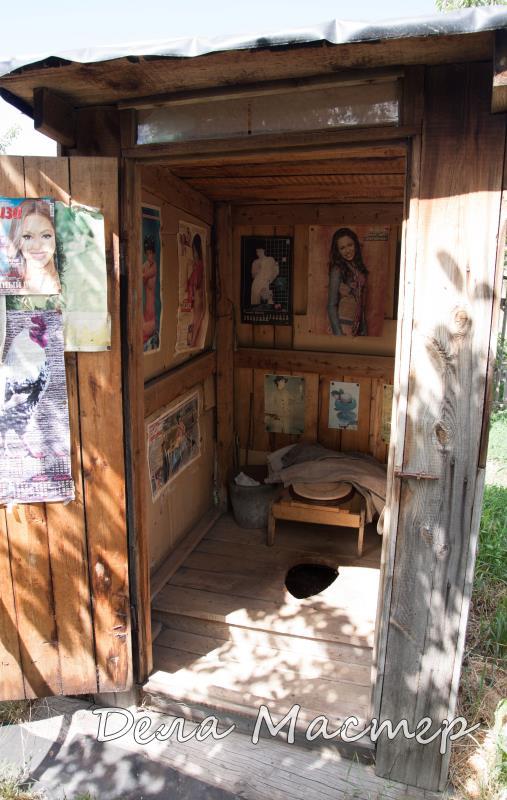 Уличный туалет моего деда