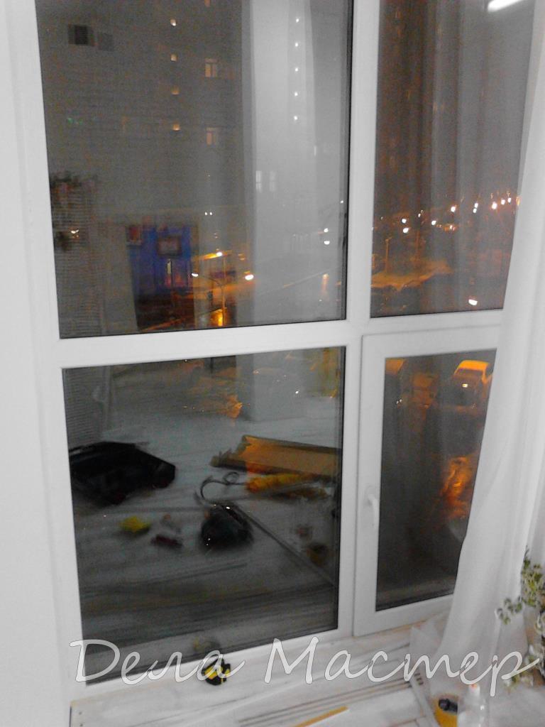 разделение окна на мелкие части (2)