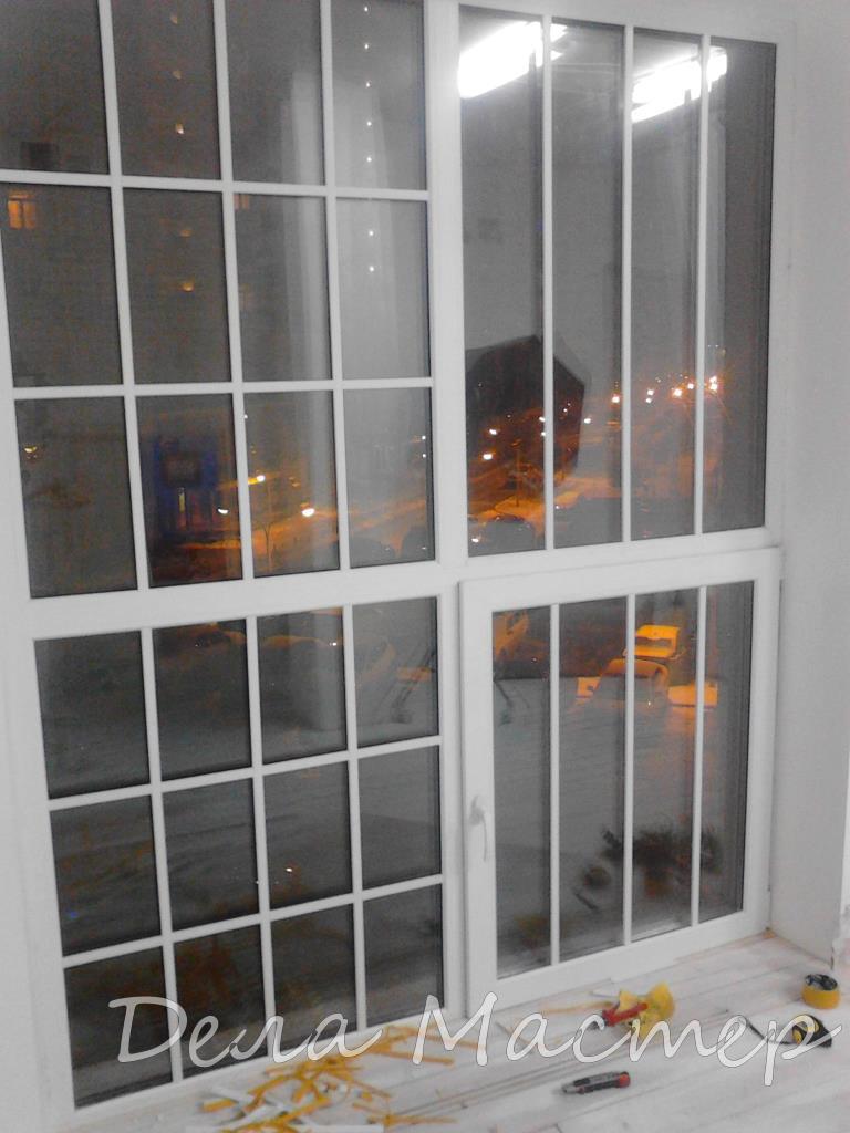 разделение окна на мелкие части (6)