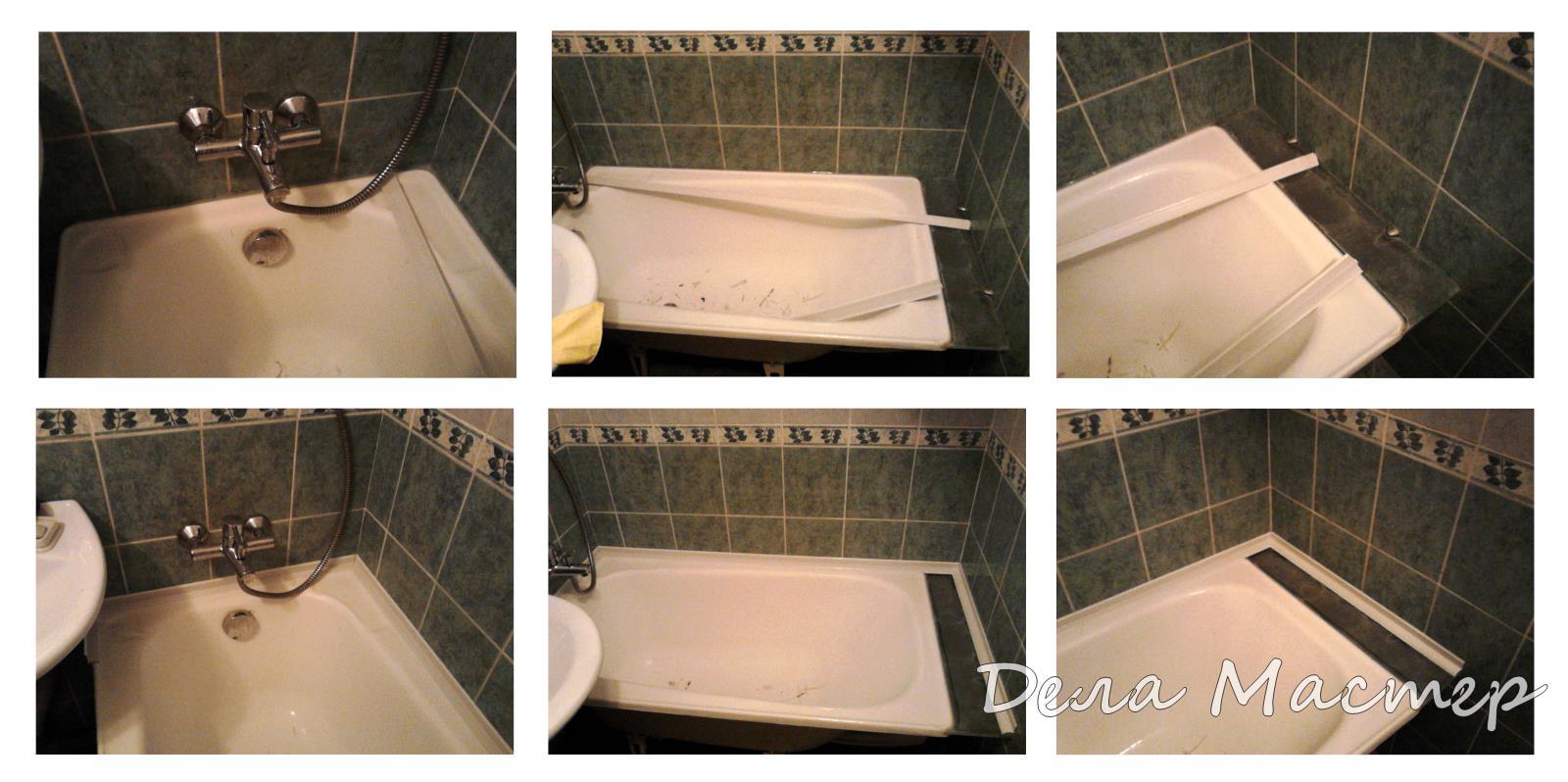 Плинтус в ванной комнате как средство от грибка.