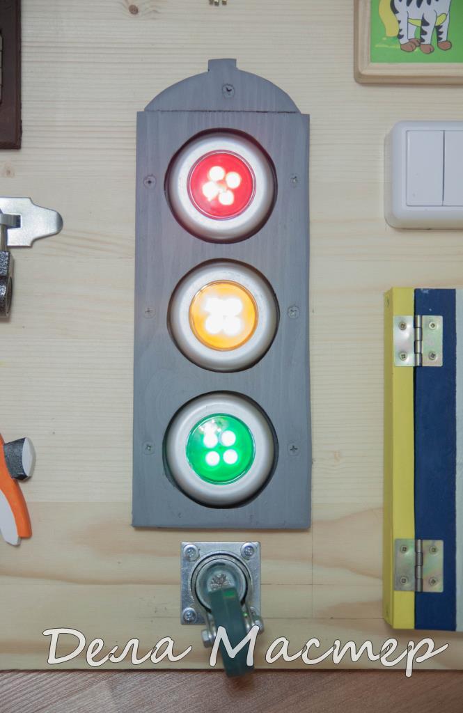 Бизиборд для детей светофор