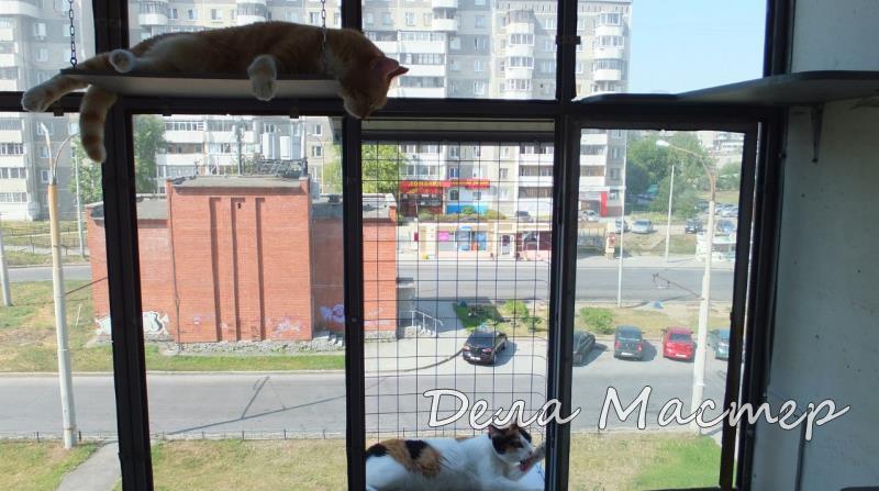 Сетка анти кошка Екатеринбург