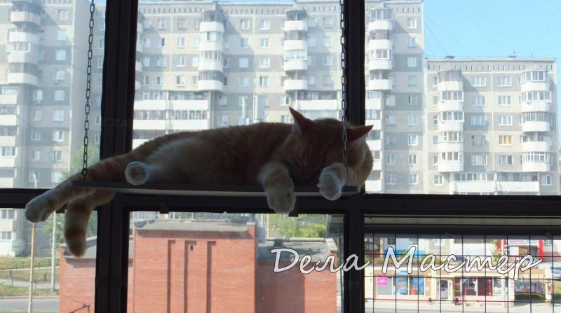 Сетка антикошка на балкон