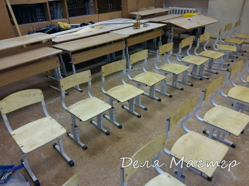 Школьные стулья ремонт
