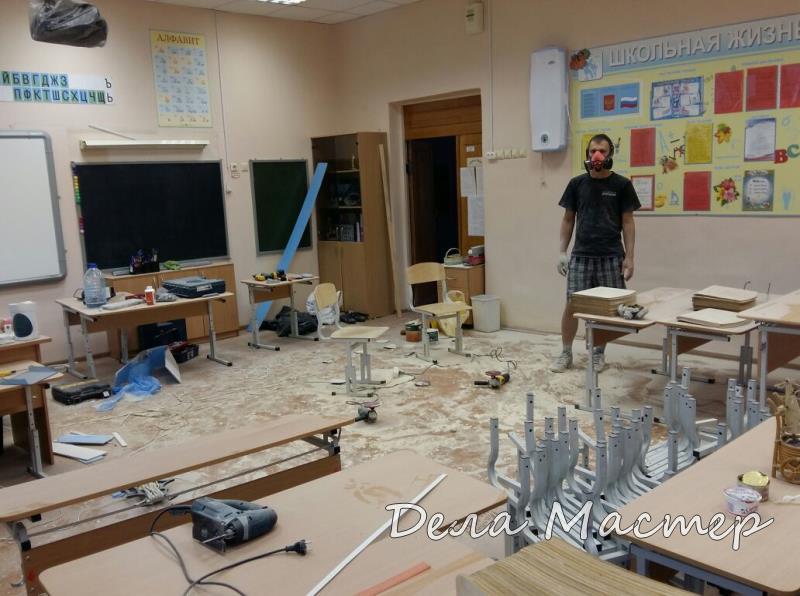 Школьные стулья ремонт (5)