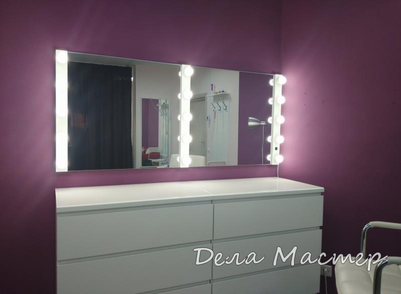зеркало для маникюра с подсветкой