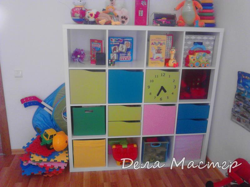 Детский шкафчик