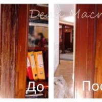 Реставрация двери до и после)