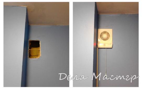 Установка Вентилятора с датчиком влажности и движения.
