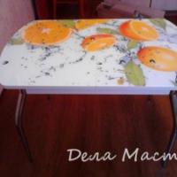 стол красава