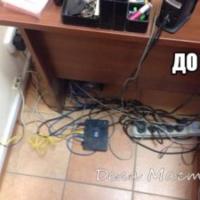 Провода мешают под столом
